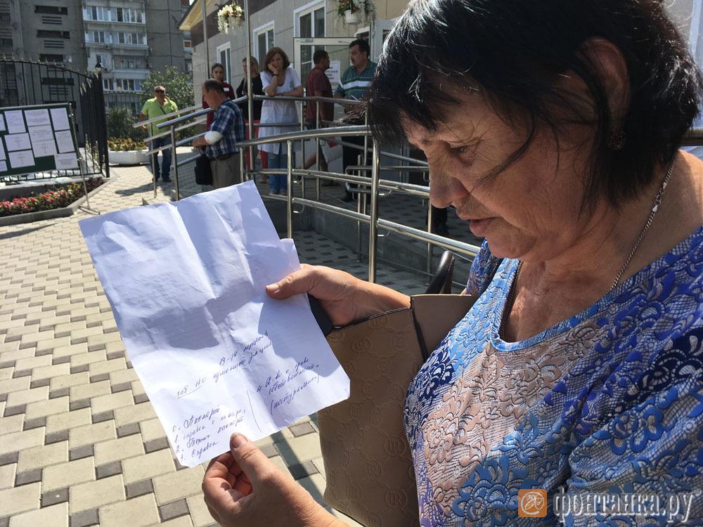 Елена Санина готовит документы на компенсацию
