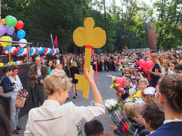 Как петербургские школы провели 1 сентября, совпавшее с Курбан-байрамом