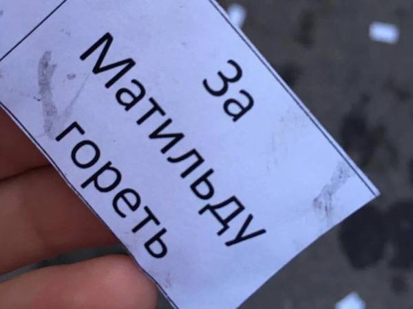 Противники «Матильды» сожгли автомобиль