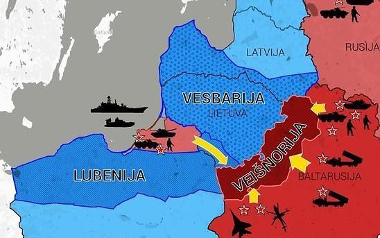 Вейшнория, страна моя… (Иллюстрация 1 из 1)