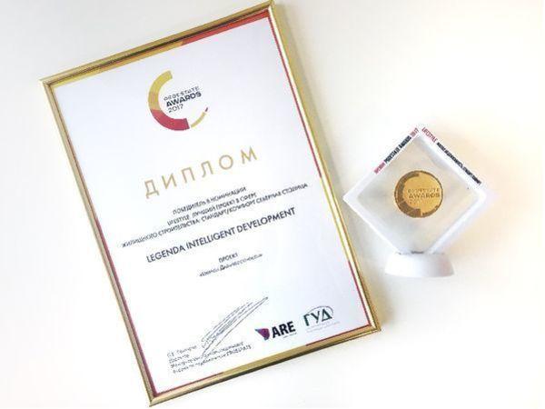 «LEGENDA Дальневосточного» стала победителем премии PROESTATE AWARDS 2017