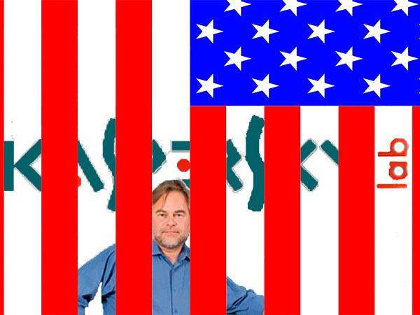США взяли «Лабораторию Касперского» в заложники