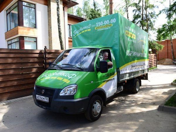 Компания «ГрузовичкоФ» стала партнером телепередачи «Идеальный ремонт»
