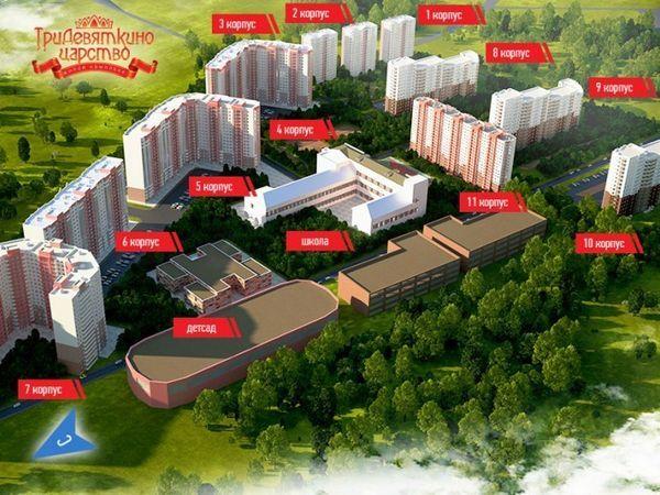 Покупатели принимают квартиры в ЖК «Тридевяткино царство»