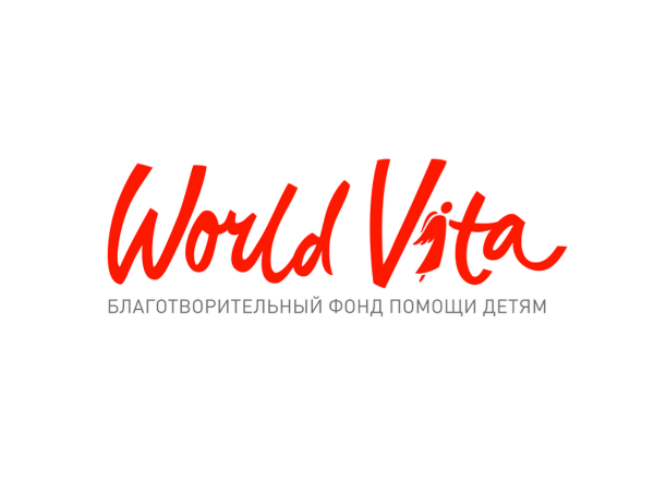WorldVita поможет Ростовской Областной детской клинической больнице