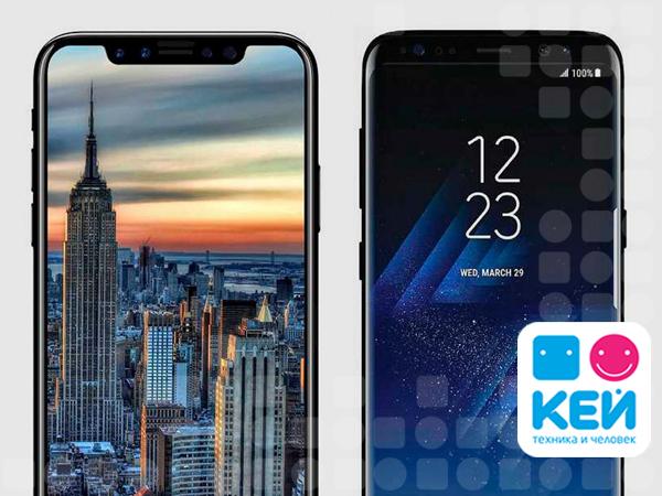 iPhone 8 и 10: обзор ключевых особенностей от специалистов «КЕЙ»