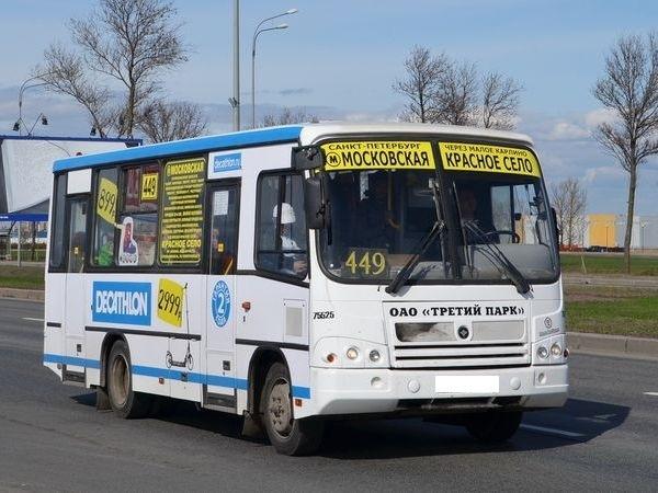 Куттузи с метро «Московская» свяжет маршрутка