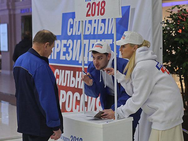 Как в Петербурге собирают подписи за желающих стать президентом