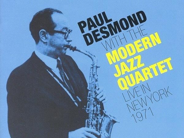Пол Дезмонд и The Modern Jazz Quartet
