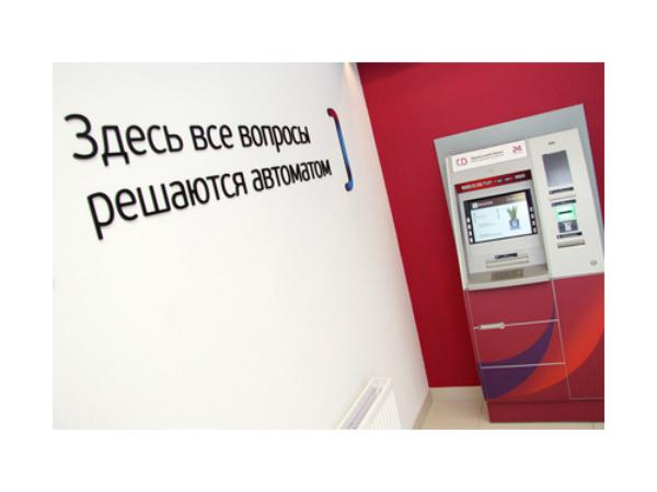 Банкоматы УБРиР начали выдавать и принимать новые купюры