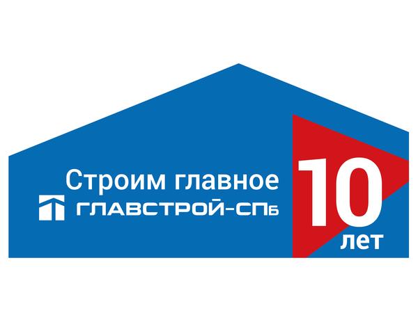 В 2017 году «Главстрой-СПб» сдал полмиллиона «квадратов»