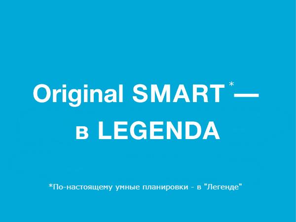 SMART- ингредиенты для гурманов