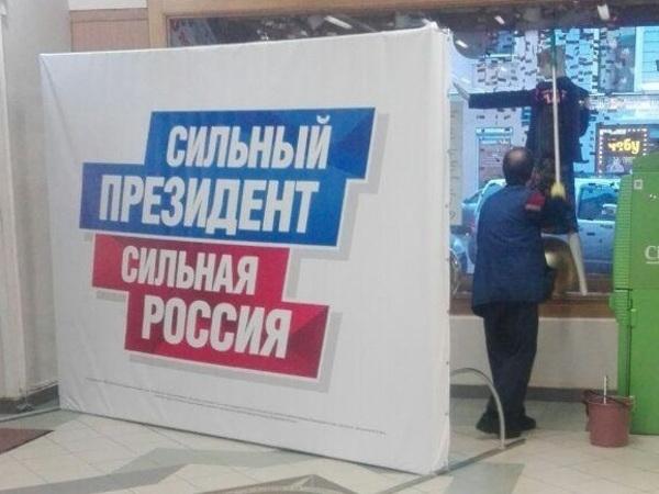 Владимир Владимирович может и без штаба