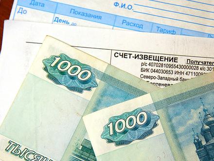 ГУП «ТЭК» начинает рассылать белые квитанции