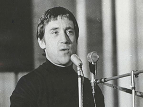 Викторина: Ленинград Высоцкого
