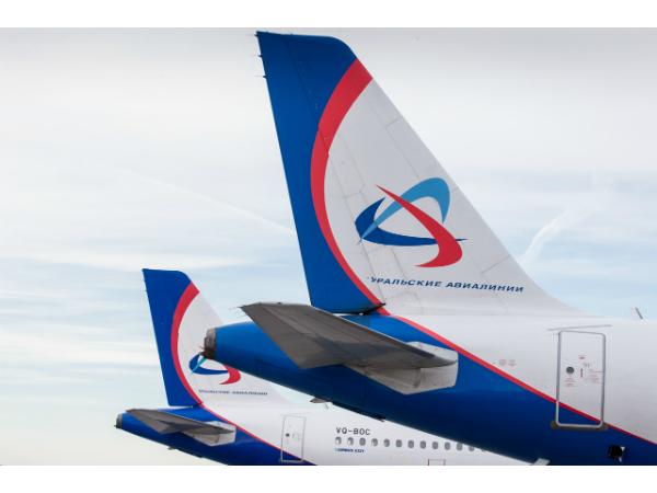 Будьте в курсе закрытых распродаж авиакомпании «Уральские авиалинии»