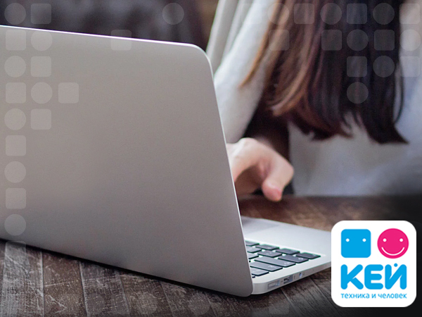 Подборка легких и производительных ноутбуков конца 2018 года по версии КЕЙ