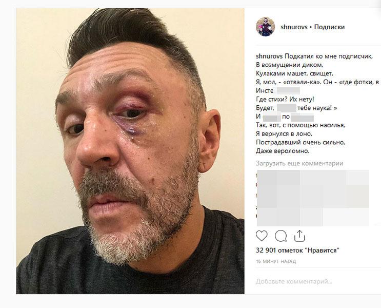 скриншот/instagram.com/shnurovs