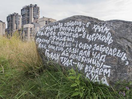 Алексей Смышляев/Интерпресс