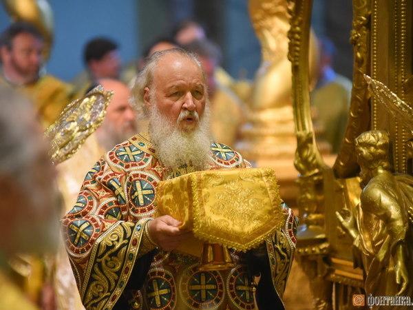 Патриарх Московский и Всея Руки Кирилл
