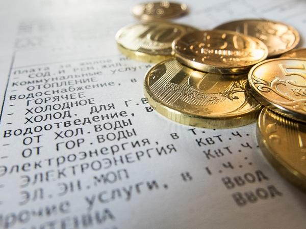 Один пишем, два – в уме: почему коммунальные платежи у всех разные?