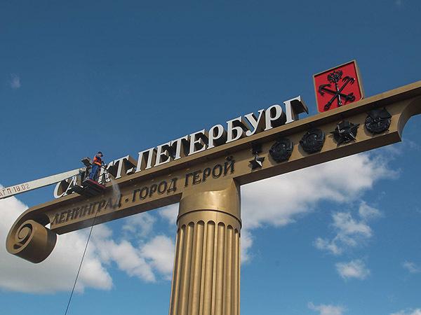 Логотип за рубль, мета-бренд за 7 миллионов. Смольный объявил преемника «Студии Артемия Лебедева»
