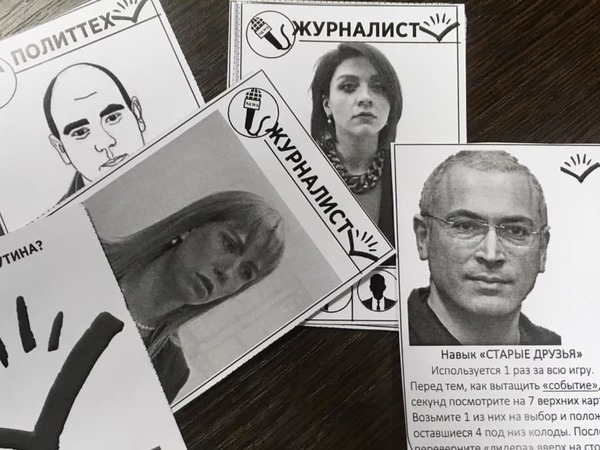 Вернуть «Россию без Путина». Полиция приобщилась к опасной игре