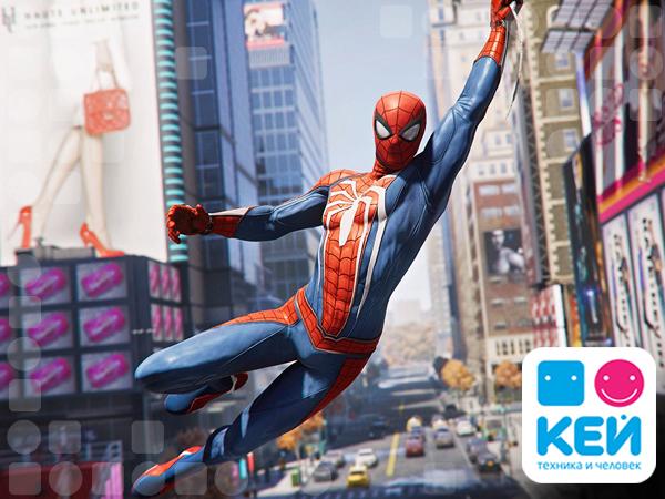 Рецензия от КЕЙ на игру Marvel Человек-паук
