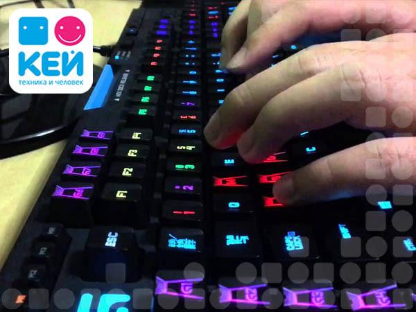 Игровые клавиатуры. Рейтинг КЕЙ