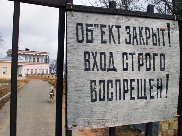 Александр Дроздов/Интерпресс/Архив