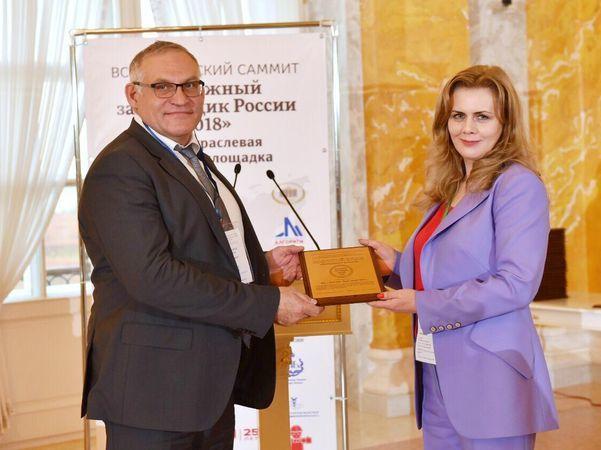 Компания «Эталон ЛенСпецСМУ» награждена Золотым знаком «Надежный застройщик России 2018»
