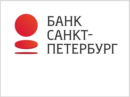 Банк «Санкт-Петербург» встретил предпринимателей в рамках проекта «Лучше здесь»