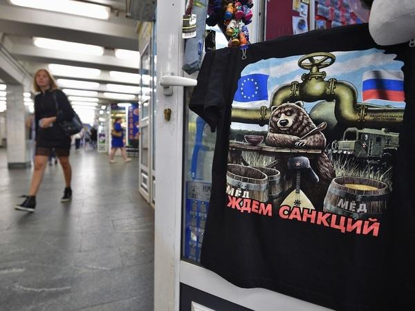 «Керченский таран» как пролог новых санкций, но не войны