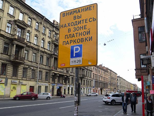 Платный центр и 503 парковки. В Москве спроектировали автомобильную судьбу Петербурга