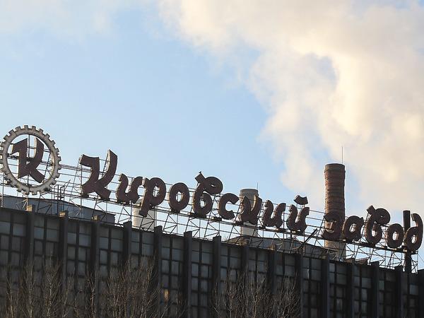 «Кировский завод» не пустили в первый класс. Но завод по сжижению газа в порту будет
