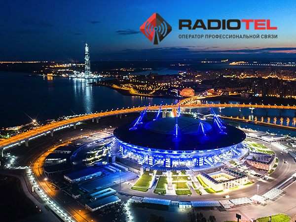 «РадиоТел-СПб» – в «Зените»