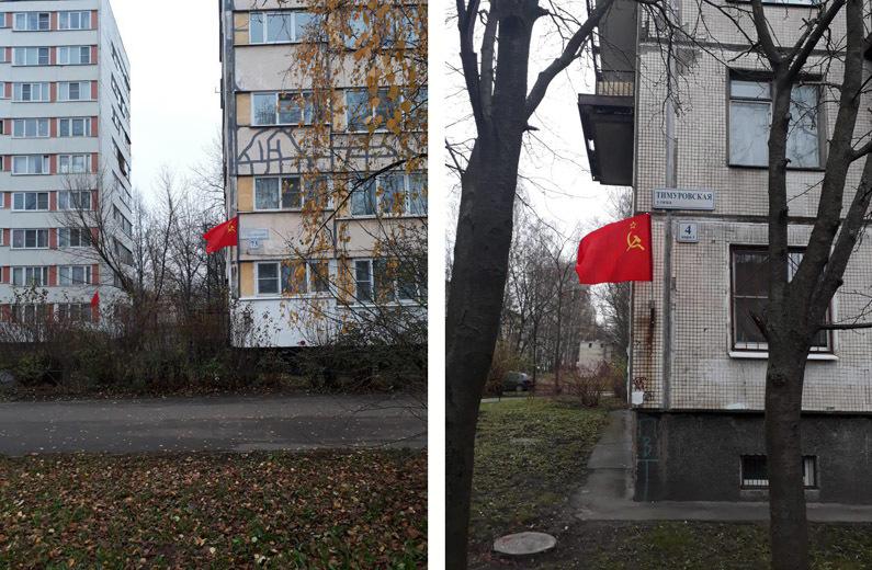 """жилищная компания """"Тимуровское"""" отмечает 101-летие Октябрьской революции"""