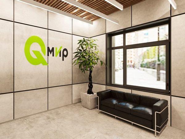 Стартовали продажи квартир в ЖК Q-мир в Московском районе