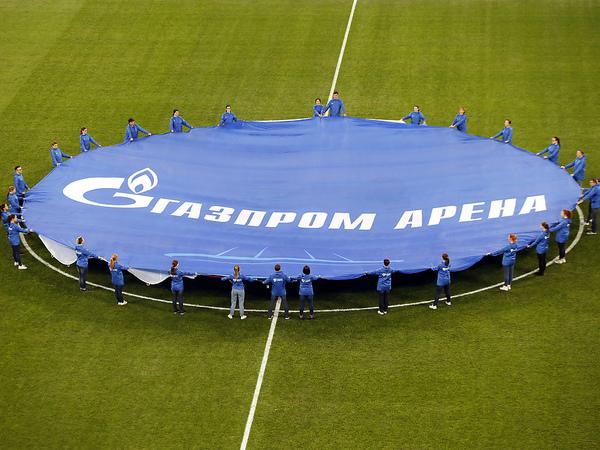 «Газпром» «разжигает» на стадионе. Новая точка на футбольной карте мира оказалась болевой
