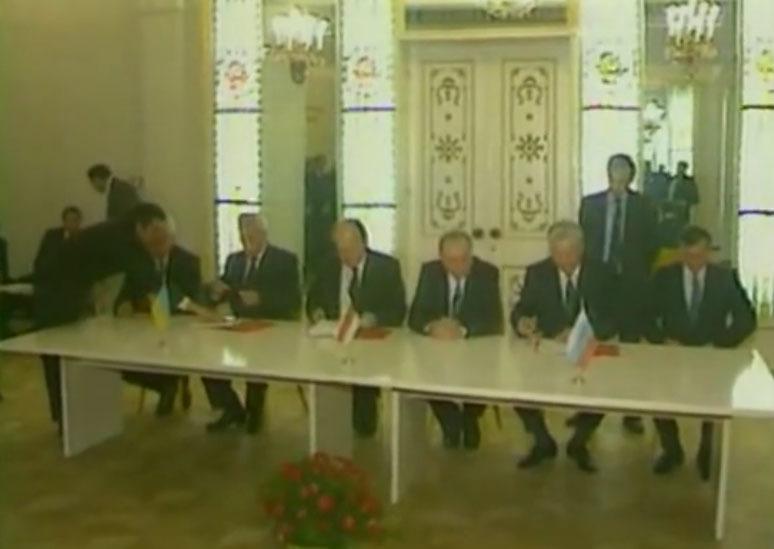 Беловежское соглашение//кадр из видео/YouTube//Намедни
