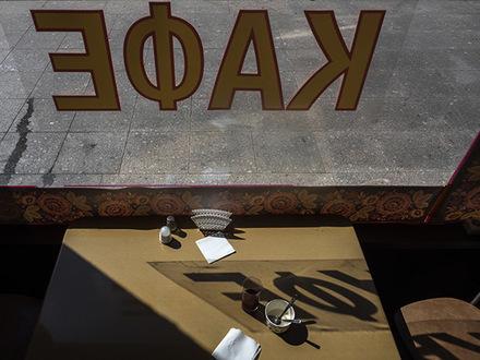 Мундиаль уехал. Петербургский общепит готовится к массовым закрытиям