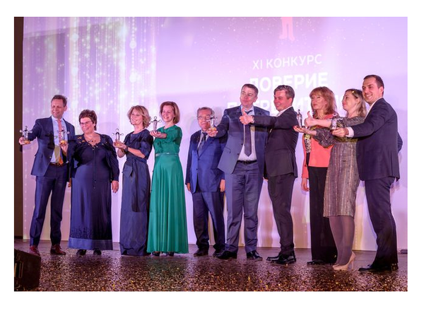 ГК «Ленстройтрест» – победитель конкурса «Доверие потребителя» 2018