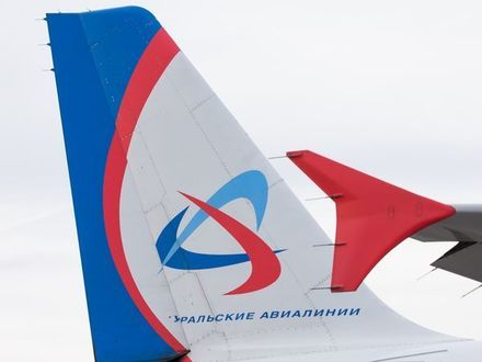 Фото предоставлено компанией «Уральские авиалинии»