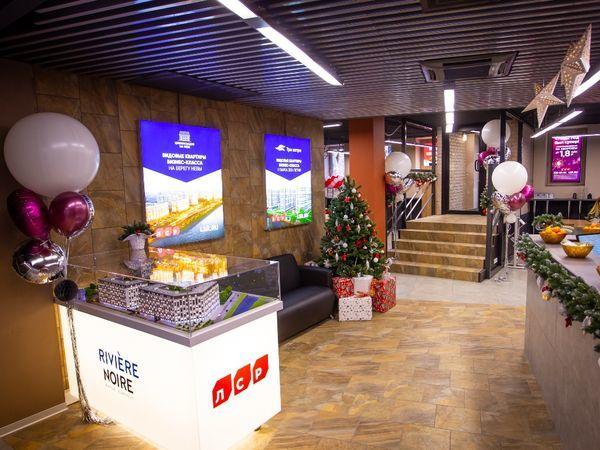 «Группа ЛСР» открыла новый офис продаж в Санкт-Петербурге