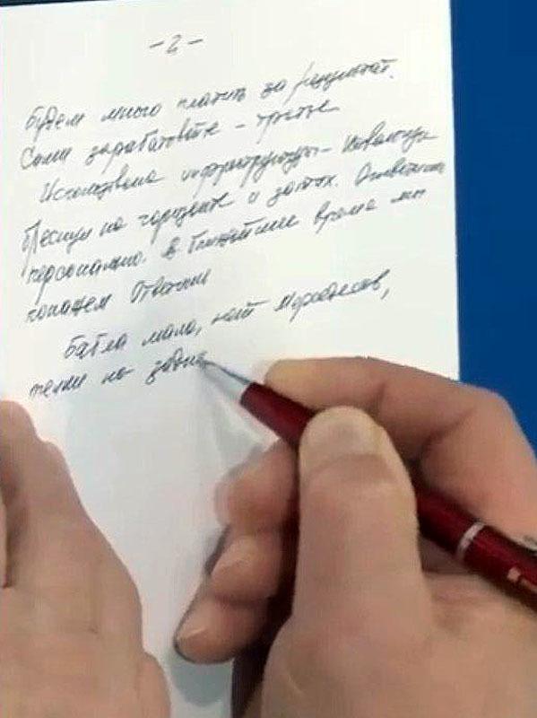 "кадр из видео/YouTube/ללא כותרת* (*""без названия"")"