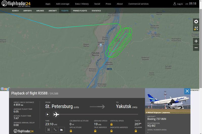 скриншот страницы сайта flightradar24.com