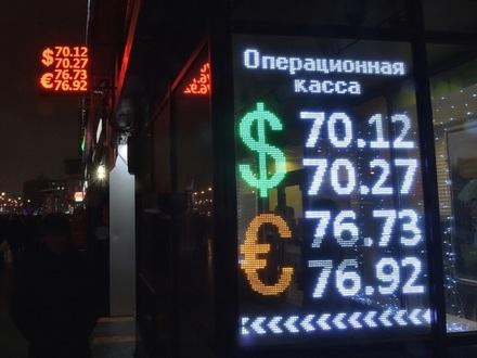 Доллар по 70 и падение цен на нефть: чем грозит России дальнейшее «закручивание гаек» от ФРС США