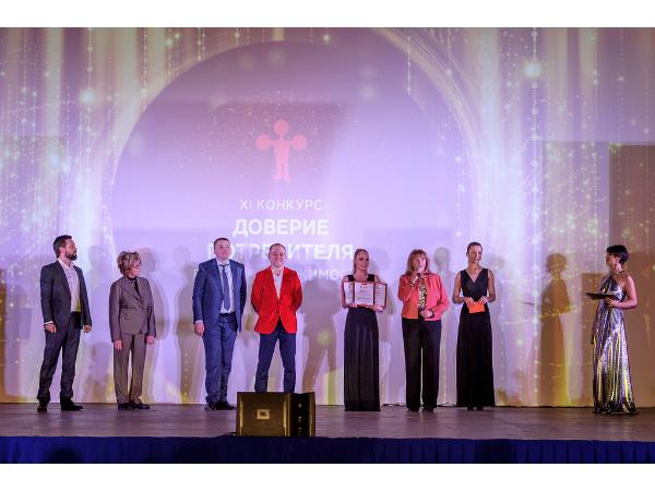 Россельхозбанк стал финалистом регионального конкурса «Доверие потребителя»