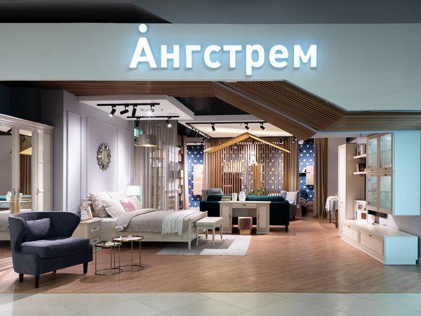 Мебельный салон «Ангстрем» уникального формата открылся в ТЦ «Балканский»