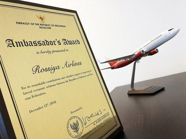 «России» вручена премия Ambassador's Award